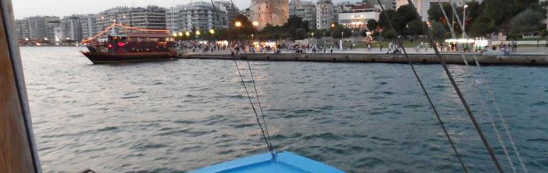 Θεσσαλονίκη: Νέο σκάφος κάνει 3 τα καραβάκια στο Θερμαϊκό – Και νέα στάση!